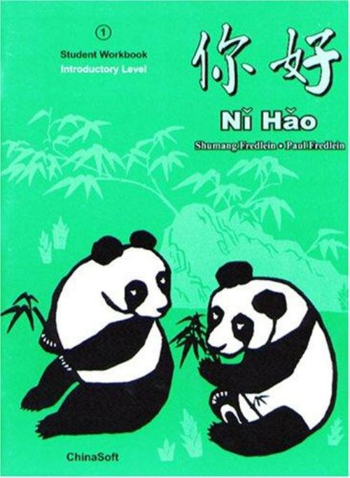 Ni hao 1 - Workbook
