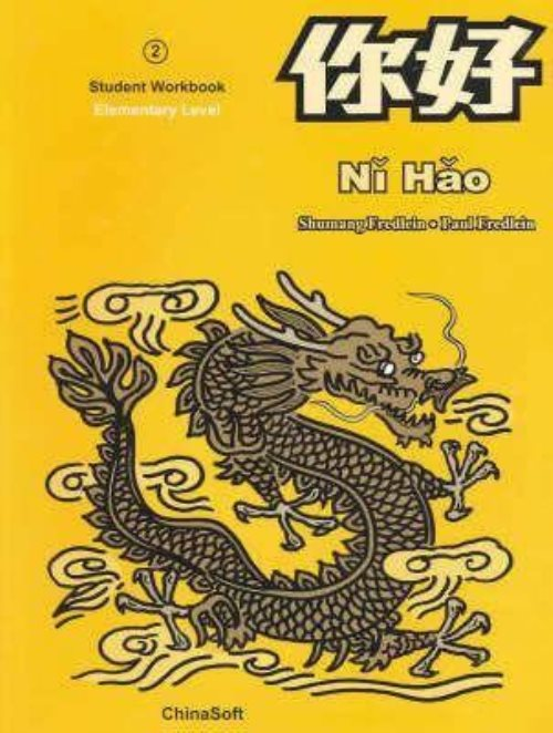 Ni hao 2 - workbook