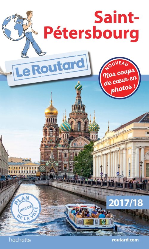 Guide du Routard Saint-Pétersbourg 2017/18