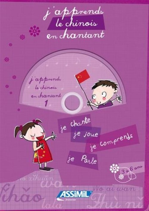 J'apprends le chinois en chantant (livre +1CD audio)
