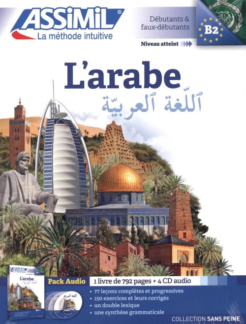 L'arabe (livre+4CD audio)