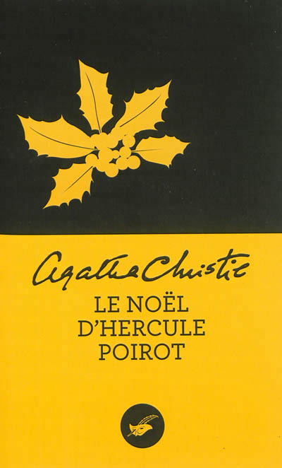 Le noel d'hercule poirot (nouvelle traduction revisee)