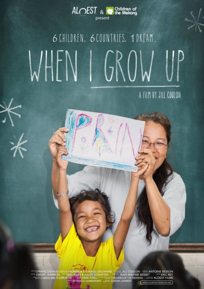 FILM : WHEN I GROW UP